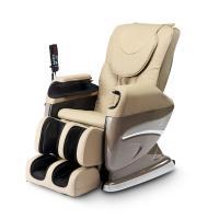 智乐按摩椅GO-6803